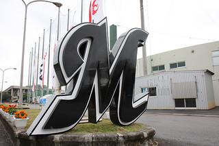 2月1日に始まる千葉ロッテマリーンズの石垣島キャンプを前に会場設営が進められている市中央運動公園=29日午後