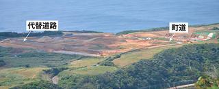 基地建設予定地の東側を迂回する代替道路(左)と敷地内を縦断する現在の町道(右)=23日午後、久部良岳から撮影