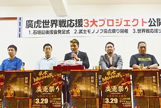 記者会見で王座奪取の決意を表明する廣虎選手(中央=7日夕、北京飯店