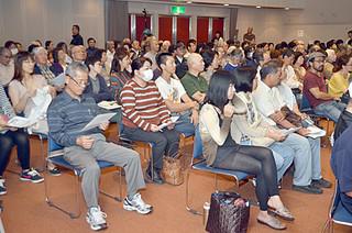 大勢の来場者が訪れた石垣市民ラボ主催の講演会=21日夜、市民会館中ホール