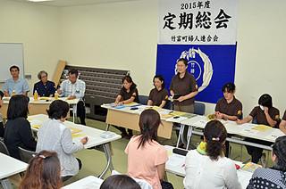役員改選などを行った竹富町婦人連合会の定期総会=11日午後、石垣港離島ターミナル会議室