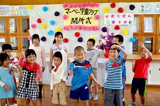 ダンスでマーペー学童クラブの開所を喜ぶ児童ら=13日午後、野底小ランチルーム