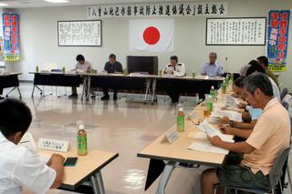 各関係機関が参加して開かれた八重山地区水難事故防止推進協議会設立総会=27日午後、同署3階訓受場