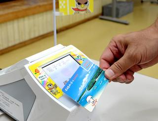 地域限定のポイントサービスが付いている電子マネーの石垣島ゆいまーるカード。7月からプレミアムの電子クーポン付きで販売される=20日午後、石垣市商工会館ホール