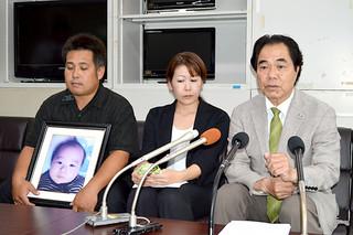 うつぶせ寝による乳幼児死亡の民事裁判で和解について報告する父親の新城寛将さんと母親の良乃さん、裁判を担当した瑞慶山茂弁護士(左から)=27日午後、県政記者クラブ