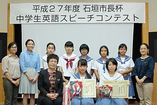 中学生英語スピーチコンテストで1位の中川美帆さん(前列中央)、3位の高橋萌空さん(同右)と出場者ら=13日午後、市立図書館視聴覚室