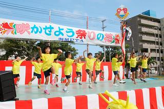 元気よくダンスを踊る海星小1・2年生の児童ら=27日午後、同校グラウンド