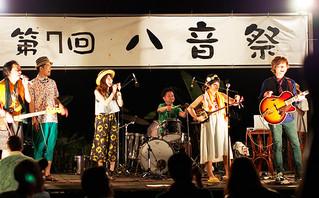 300人を超える人たちが楽しんだ野外コンサート「八音祭」=6月20日、民宿マリウド