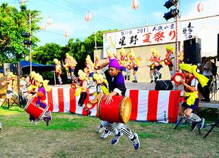 どもたちがエイサーの演舞で盛り上げた第11回人魚の里星野夏祭り=18日夕、星野公民館前広場