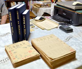 瀬名波氏が保管してきた「八重山文化」の原本(手前)と復刻版3冊(奥)=6日午後、瀬名波氏宅