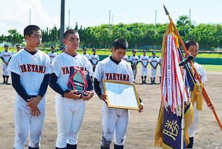 第42回県高校野球新人中央大会で八重山高校が初優勝し、表彰式で優勝旗と島田杯が贈られた=12日、名護市営球場