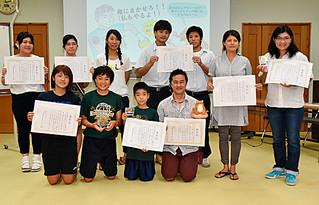 第8回石垣島オオヒキガエル捕獲大作戦の表彰式で各賞を受賞した参加者=16日午後、国際サンゴ礁研究・モニタリングセンター