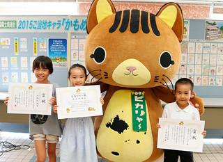かもめ〜る大作戦で表彰された池城虹海さん、渥美紗来さん、東大祐君(左から)=20日午前、八重山郵便局