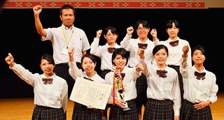 第14回九州地区高校生徒商業研究発表大会で優秀賞を獲得した八重山商工マーケティングリサーチ部=21日、浦添市てだこホール