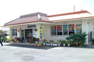 補助金を返還することになった水産物展示販売施設「海鮮館」海人食堂=2006年2月