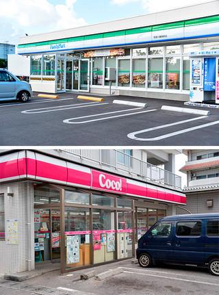 買収により、1年以内にファミリーマート(上)への切り替えが迫られる島内のココストア(下)=8日夕、市内