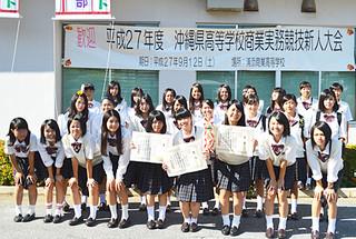 本年度の県高校商業実務競技新人大会で活躍した八重山商工高校の生徒たち=12日午後、浦添商業高校