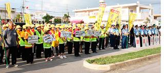 2015年秋の全国交通安全運動開始式に参加した市民ボランティアら=18日午後、八重山署
