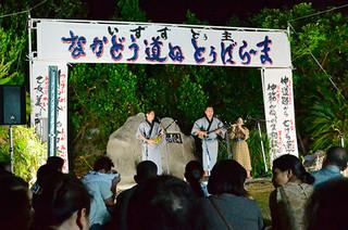 「なかどぅ道ぬとぅばらーま祭」で、思い思いに「とぅばらーま」を歌う出場者=24日夜、石垣市平得のとぅばらーま歌碑前広場