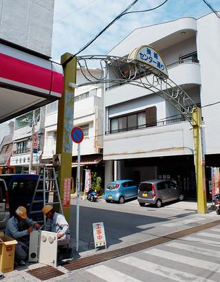 防犯カメラの設置作業が始まった美崎町=24日午前、やいま大通り側の美崎センター通り入り口