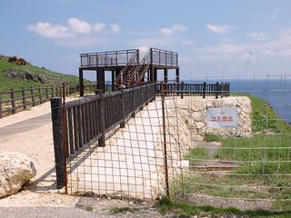 台風被害などで立ち入り禁止となっているサンニヌ台の展望台(奥)と遊歩道(右)。展望台は本年度内に修復できる見通しだが、遊歩道は再開のメドが立っていない=17日午後