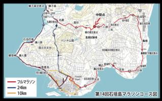 11回大会と同様のコースで実施する第14回石垣島マラソン大会コース図