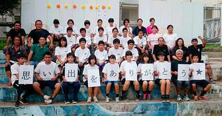 大原中学校の「旧校舎お別れ・感謝の集い」で「思い出をありがとう」のメッセージを手にする生徒ら=9月5日、同校