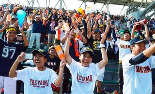 初優勝が決まった瞬間、喜びに沸く八重高の応援スタンド=11日、沖縄セルラースタジアム那覇