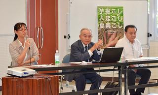 沖夢紫について説明した大見のり子氏と大屋一弘代表、古堅宗俊支店長(左から)=21日午後、八重山合同庁舎