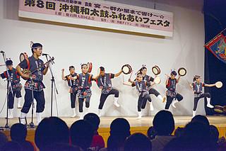 ダイナミックな演舞を披露し、会場を沸かせた名護桜太鼓のメンバー=12日夕、市民会館中ホール