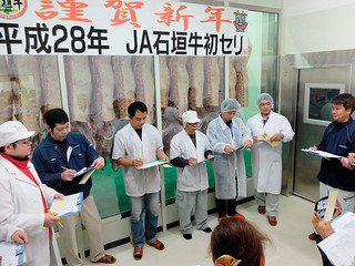 JA石垣牛の初セリに参加する購買者ら。高値で競り落とした=8日午前、八重山食肉センター