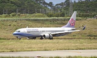 中華航空の旅客機
