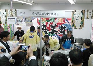 好評を博した石垣市産地協議会のブース=2月18日、大阪市のATCホール(石垣市産地協議会提供)