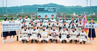 沖縄海邦銀行杯争奪中学校軟式野球大会で初優勝した石垣第二中学校野球部=27日午後、南城市の新開球場