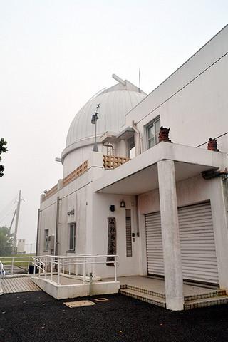 2015年度に過去最多の1万3906人が訪れた石垣島天文台=5日午前