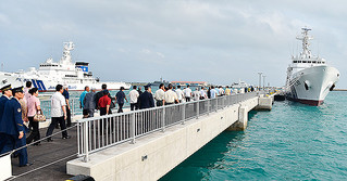 渡り初めが行われた浜崎桟橋=16日午後、同桟橋