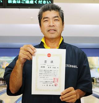 全沖縄シニアオープンで優勝した友寄永盛=28日夜、あやぱにボウル