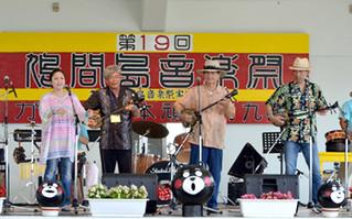 約1400人が詰め掛けた第19回鳩間島音楽祭=3日午後、野外ステージ