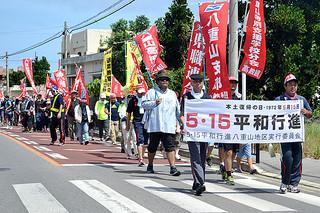 石垣島への自衛隊配備反対などを訴えた「5・15平和行進」=15日午後、市内宮良