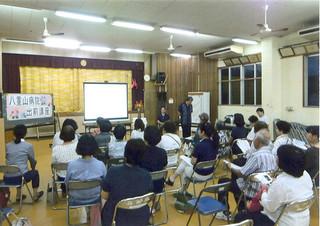 石垣婦人会の会員28人が受講した八重山病院の出前講座=15日夜、石垣公民館(同婦人会提供)