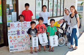 ボランティアスタッフやスタッフのこどもたちも参加して行われた熊本地震被災者のための街頭募金=28日午後、JAファーマーズマーケットやえやま「ゆらてぃく市場」店頭