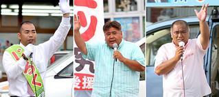 支持を訴える3候補(左から次呂久成崇氏、前津究氏、砂川利勝氏)