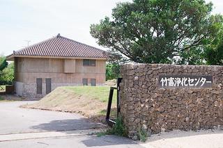 写真説明…老朽化に伴い施設の改築・更新が計画されている竹富浄化センター=3日午後、竹富島(三浦彰徳通信員撮影)