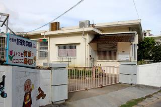 2006年度から施設整備の国の補助がなく、施設整備も課題となっている公立保育所=13日午後、石垣市新栄町保育所