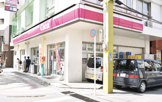 ココストアの全店閉店で「センターココ」の愛称で親しまれていた石垣美崎センター通り店も今月中には閉店する=16日午前、同店
