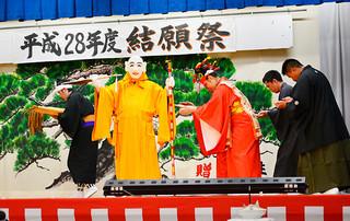 川平結願祭後半の「初番」で登場したみるく加那司=27日午後、川平公民館
