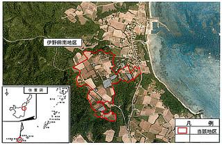 2017年度からかんがい施設などの整備が行われる予定の伊野田南地区(赤線で囲まれた部分)