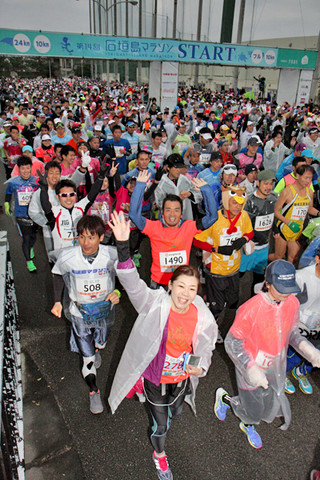 第15回石垣島マラソンが22日、開催され、約5000人がエントリーしている=2016年1月24日、市中央運動公園(資料写真)