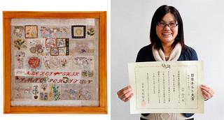 山中節代さん(右)の入賞作品「いるいるぱな(Various Flowers at TAKETOMIJIMA」