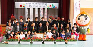 富野小中学校で人権の花運動開花式が行われた=15日午後